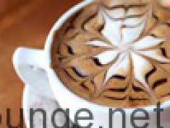 Welcome To Coffee Lounge Blog